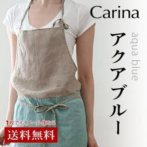 リネン エプロン カリーナ アクアブルー  carina aqua blue Lino e Lina リーノエリーナ a161 送料無料 代引手数料無料|ovlov