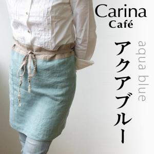 リネン カフェ エプロン カリーナ アクアブルー carina cafe aqua blue a163 Lino e Lina リーノエリーナ|ovlov