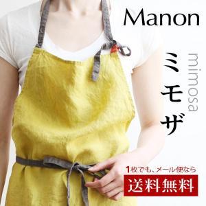 リネン エプロン マノン ミモザ mimosa Lino e Lina リーノエリーナ a218 送料無料 代引手数料無料|ovlov