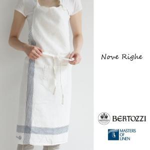 リネン エプロン ノーヴェリーゲ ベルトッツィ bertozzi nove righe BZ015 イタリア製|ovlov