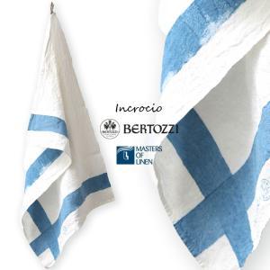 リネン キッチンクロス インクローチョ ベルトッツィ bertozzi incrocio BZ032 イタリア製 キッチンタオル|ovlov