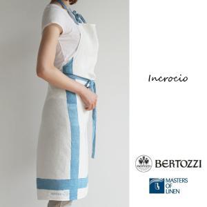 リネン エプロン インクローチョ ベルトッツィ bertozzi incrocio BZ035 イタリア製|ovlov