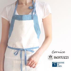 リネン エプロン コルニーチェ ベルトッツィ bertozzi cornice BZ045 イタリア製|ovlov