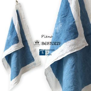 リネン キッチンクロス ベルトッツィ ピエノ ブルー bertozzi pieno BZ052 イタリア製 キッチンタオル|ovlov