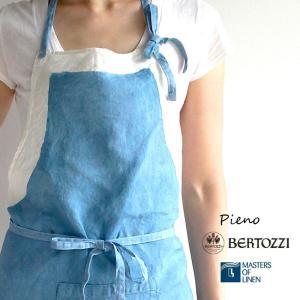 リネン エプロン ベルトッツィ ピエノ ブルー イタリア製 pieno blue bertozzi BZ055|ovlov