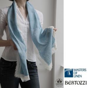 リネン ストール  麻 ショール イタリア製 ピエノ ブルー bertozzi pieno blue bz057 送料無料 代引手数料|ovlov