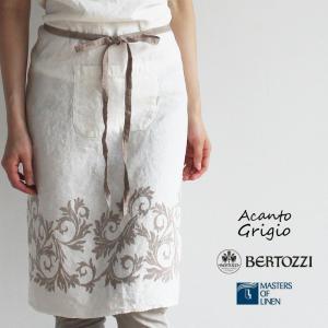リネン エプロン アカント グリージョ ホワイト ベルトッツィ bertozzi acanto grigio white BZ085|ovlov
