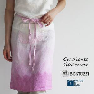 リネン エプロン グラディエンテ チクラミーノ ベルトッツィ bertozzi gradiente ciclamino BZ1082|ovlov