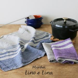 リネン キッチンクロス ミュルダール myrdal リーノエリーナ Lino e Lina K216 リトアニア製|ovlov