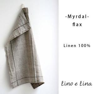 リネン キッチンクロス ミュルダール myrdal リーノエリーナ Lino e Lina K216 リトアニア製|ovlov|02