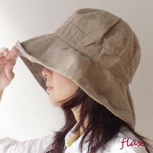 リネン帽子 マノン ハット Lino e Lina リーノエリーナ ハット フラックス manon flax w12 つば広 ovlov