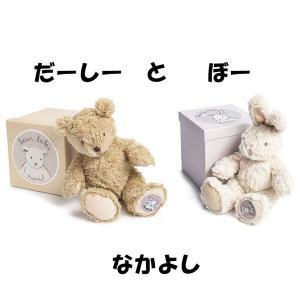 クマ うさぎ ぬいぐるみ ふわふわ Ragtales Bear,Bunny tales Baby Bo&Baby Darcy ovlov