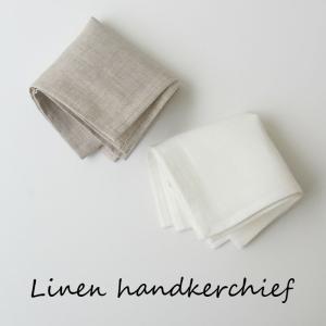 リネン ハンカチ 無地 刺繍用にも最適 ベラルーシ製   シンプル|ovlov