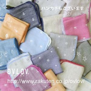 6重ガーゼケット 日本製 ギター 70x100 ベビー ガーゼケット 綿 オリジナルデザイン|ovlov|05