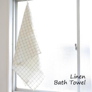 どんどん水分を吸収してくれて、すぐ乾くというリネンの本領を発揮でき、バスタオルの概念が変わるかもしれ...