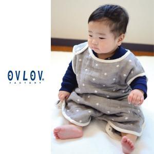 6重ガーゼ スリーパー ナイトスカイ ksl4031f 赤ちゃん キッズスリーパー 日本製|ovlov