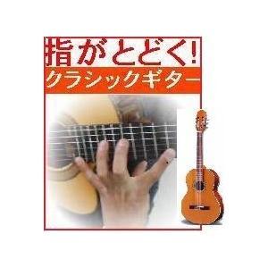 クラシックギター(小型ショートスケール)【新品アウトレット】シダー単板エボニー指板 専用ケースセット owariya-gakki