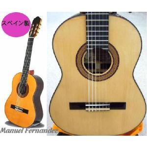 最高級クラス 総単板スペイン製レキントギター  専用ハードケースセット owariya-gakki