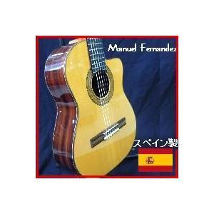 カッタウェイレキントギター  専用ハードケースセット スペイン製Manuel Fernandez owariya-gakki
