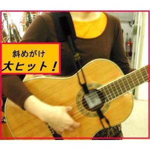 クラシック・フラメンコ・レキントギター用 Luthierギターストラップ /アメリカ製ルシエール owariya-gakki