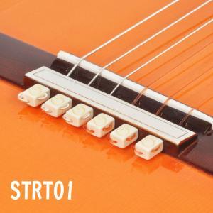 クラシックギター用ストリングタイ ドイツ製フェリペコンデ  アイボリー Felipe Conde String-Tie|owariya-gakki