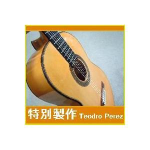 Teodoro Perezフラメンコギター スペインの名工テオドロ・ペレス|owariya-gakki