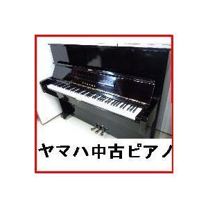 ヤマハ中古ピアノ YAMAHA U1|owariya-gakki
