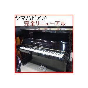 ヤマハピアノ YAMAHA U1G|owariya-gakki
