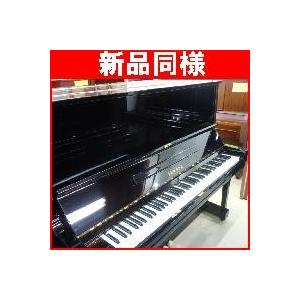 ヤマハピアノ YAMAHA U3H 中古ピアノ100%新品化...