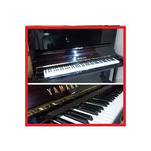 ヤマハピアノ YAMAHA U3H リニューアルアップライトピアノ【ピアノ椅子など2万円相当無料サー...