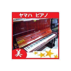 中古ヤマハピアノ YAMAHA U3H 100%リニューアル...