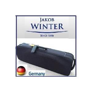最高級バイオリンケース JAKOB WINTER【日本正規品】 ドイツ直輸入  4/4サイズ用|owariya-gakki