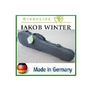 JAKOB WINTER バイオリンケース スタンダード ドイツ製 【コンパクト】4/4サイズ用|owariya-gakki