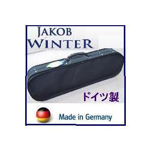 バイオリンケース JAKOB WINTER ドイツ製 ブラック 4/4サイズ用|owariya-gakki