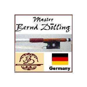 バイオリン弓 Bernd Dolling|owariya-gakki