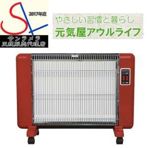 遠赤外線輻射式セラミックヒーター サンラメラ(F レッド) 606型 4.5〜8畳用