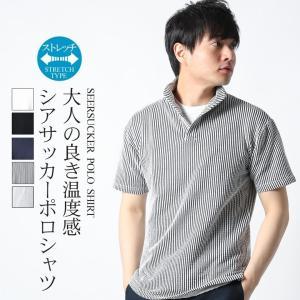 ポロシャツ メンズ トップス 半袖 メンズ ブランド スポーツ 部屋着 M L XL XXL 大きい...