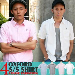 シャツ メンズ 無地 半袖 オックスフォードシャツ カジュアルシャツ 白シャツ REALCONTENTS リアルコンテンツ 大きいサイズ ストリート 2017 夏|owl