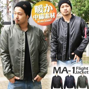 MA-1 ジャケット メンズ フライトジャケット 中綿 アウター アメカジ 大きいサイズ リアルコンテンツ M L XL XXL 2XL 3L 黒 カーキ ミリタリー 2016秋冬 新作