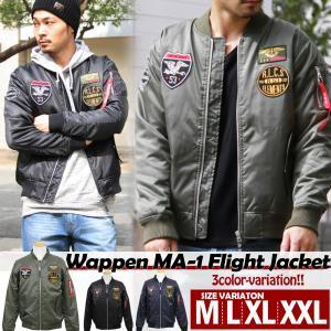 MA-1 ジャケット メンズ フライトジャケット 中綿 アウター ワッペン 大きいサイズ リアルコンテンツ M L XL XXL 2XL 3L 黒 カーキ ミリタリー 2017春夏 新作