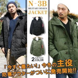 N3-B ジャケット メンズ フライトジャケット 中綿 アウター アメカジ M L XL 2L 黒 オリーブ ミリタリー|owl