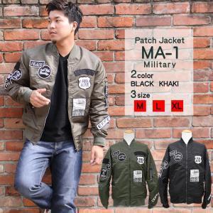 MA-1 ジャケット メンズ フライトジャケット ワッペン アウター アメカジ ストリート系 M L XL 黒 カーキ 秋 owl