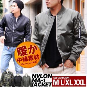 MA-1 ジャケット メンズ フライトジャケット 中綿 アウター アメカジ 大きいサイズ リアルコンテンツ M L XL XXL 2XL 3L 黒 カーキ 迷彩 カモ ミリタリー|owl