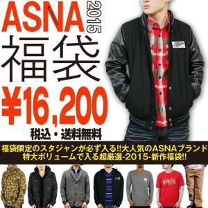 福袋/福袋2015/メンズ/ストリート系/ASNA2015福袋/送料無料/ASNADISPEC/アスナディスペック/アメカジ/ストリート|owl