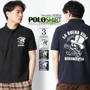 ポロシャツ 半袖 カノコ メンズ S M L XL XXL 3L 大きいサイズ アメカジ スカル ス...
