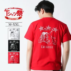 Tシャツ アメカジ ブランド メンズ 半袖 プリント CONFUSE コンフューズ ロゴT 大きいサイズ M L XL XXL 3L 白 黒 カットソー クルーネック owl