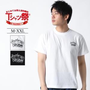 Tシャツ アメカジ ブランド メンズ 半袖 刺繍 ロック CONFUSE コンフューズ ロゴT 大きいサイズ M L XL XXL 3L 白 黒 カットソー クルーネック owl