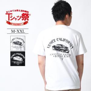 Tシャツ メンズ 半袖 アメカジ ワーク ストリート 黒 白 大きいサイズ M L XL XXL 2...