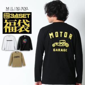 福袋 メンズ Tシャツ 長袖 ロングTシャツ3枚 M L XL XXL トップス カットソー ヘビーウェイト 2017 春夏 新作|owl
