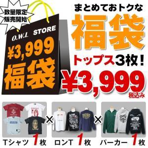 福袋 2018 メンズ 福袋 Tシャツ トップス (Tシャツ...